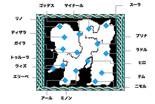 時空戦記ムーワールドマップ