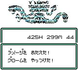 16061718