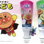 甘い!?大人ですが、子供用歯磨き粉を使ってみた感想。