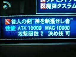 16063005