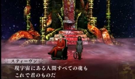 【画像あり】真女神転生4FINAL「皆殺しルート」その③エンディング公開!