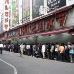 【ゲーム】深夜、早朝 店舗に並ぶ時のコツ!確実に購入するために重視すべきことは!?【新型iphone】