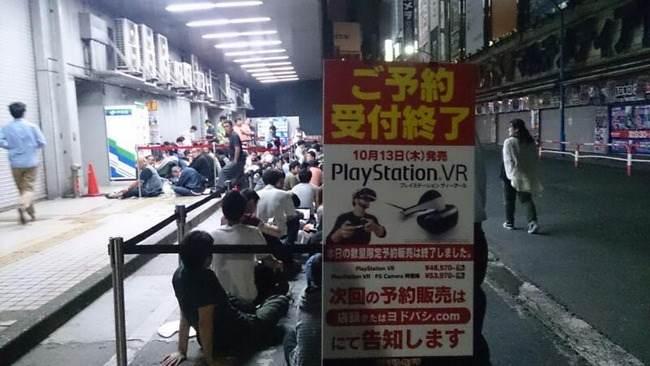 どのエリアが穴場?PS VRの実績から学ぶ行列の傾向と対策【iphone/ゲーム】