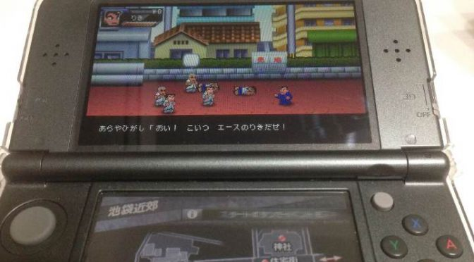 【3DS】バーチャルコンソールもスクリーンショット可能!ダウンロード専用ソフトは?