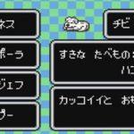 名作RPGマザーシリーズみんなの「カッコいいとおもうもの」ほとんどが○○だった。