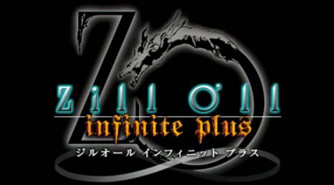 作業ゲー?PSP「ジルオール インフィニット」こんな人にオススメ!