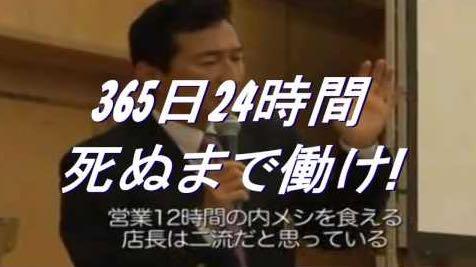 2016110310