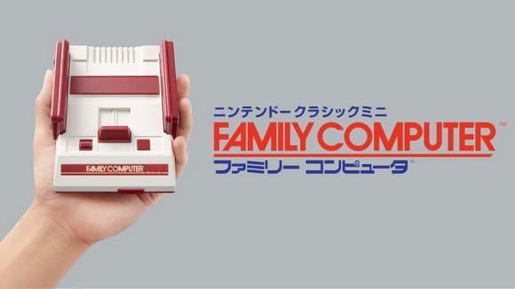 【ファミコンミニ】購入したファミコン世代に感想、楽しみ方を聞いてみた