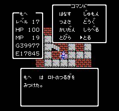 2016112902
