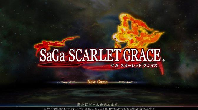 【画像あり】ここが楽しい!「サガ スカーレットグレイス」発売直後の感想!