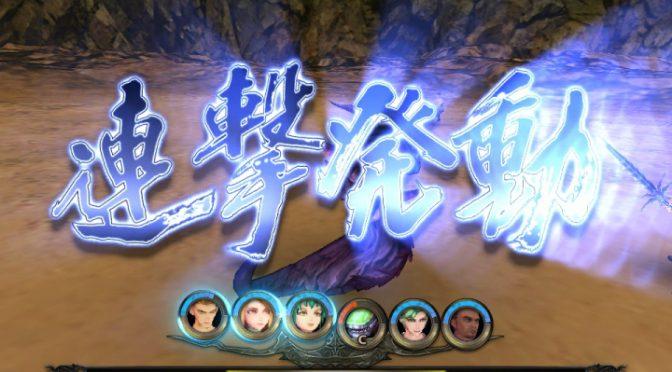 Vita「サガ スカーレット グレイス」ここが面白い!いまいち…?プレイヤー感想まとめ
