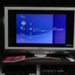 PSPの画面をテレビに出力する方法!(D端子)