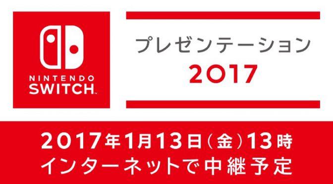【写真あり】nintendo switch 発表!プレゼンテーション中継ダイジェスト〜前編〜