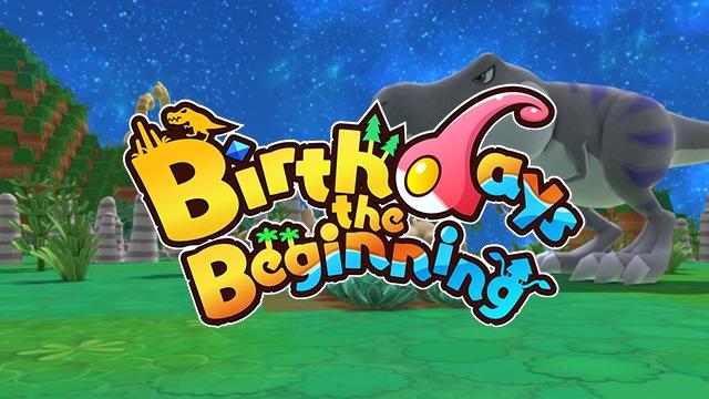 【PS4】「Birthdays the Beginning」の面白さを語ろうじゃないか まとめ