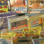 【お宝】定価より高く売れるレトロゲームソフトといえば?まとめ