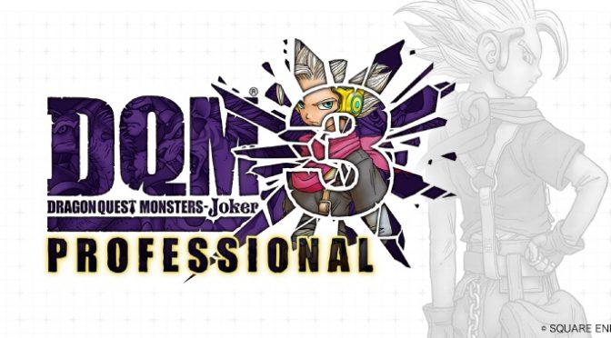 DQモンスターズジョーカー3無印版・プロ版両方プレイした人に感想を聞いてみた