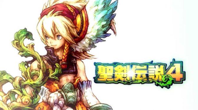 PS2「聖剣伝説4」なぜ面白くなかったのか?その理由をファン同士で語りました。