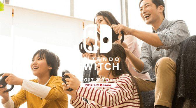活用できた?nintendo Switch(スイッチ)帰省時の楽しみ方について友人間で結果報告