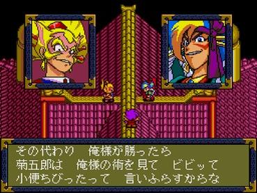 PCエンジン不朽の名作RPG「天外魔境II 卍MARU」の面白さって何