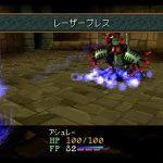 まとめ:PS1のマイナーな隠れ名作RPGは?