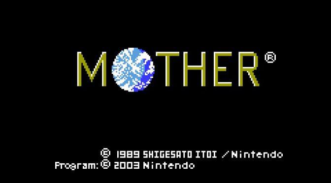 【画像あり】ファミコン「MOTHER(マザー)」心に残る20の名言 〜前編〜