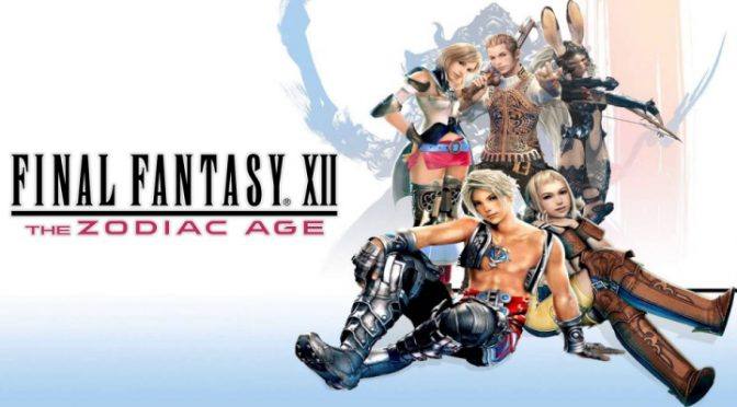 【PS4】みんなの「FINAL FANTASY XII THE ZODIAC AGE」を買う理由は?まとめ