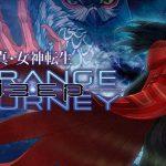 プレイヤー同士で語るDS版「真・女神転生 STRANGE JOURNEY」3つの特徴と楽しさ