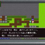 3DS版「ドラゴンクエスト11」すれ違い「時渡りの迷宮」やってみた感想まとめ