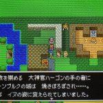 3DS版「ドラゴンクエスト11」すれ違い通信「時渡りの迷宮」やり方と効果は?