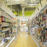 3DS(2DS)の充電ケーブルが買える100円ショップはここ!