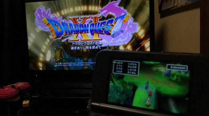 「ドラクエ11」PS4版、3DS版やり込みプレイヤー同士でお互いの善し悪しについて語りました。