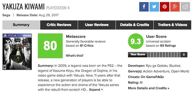 「龍が如く 極(YAKUZA KIWAMI)」海外プレイヤーはここを評価している!感想まとめ