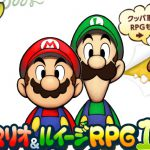 まとめ:3DSリメイク「マリオ&ルイージRPG1 DX」面白さ、オリジナルGBAと比較した感想は?