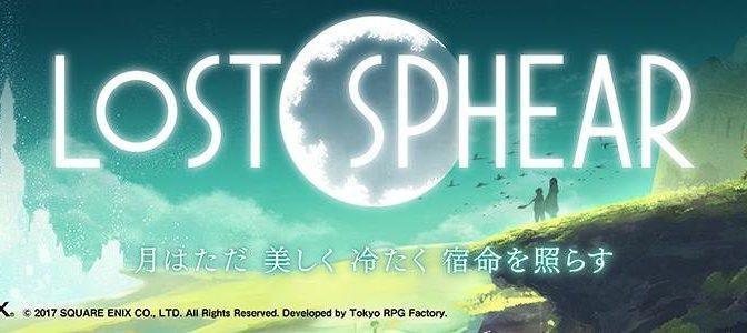 【PS4/NS】LOST SPHEAR(ロストスフィア)感想、セツナとどっちが面白い?まとめ