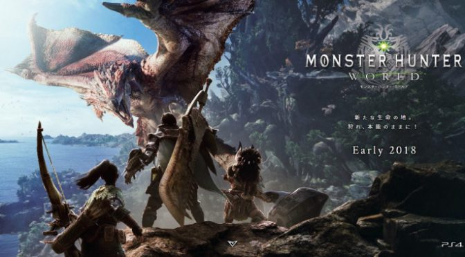 【PS4】ファン達が語る新作「モンスターハンターワールド」を買う理由は?