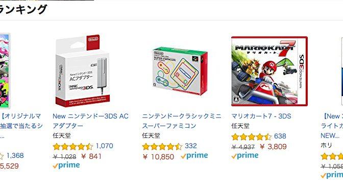 今でも売れ続けている!3DS「マリオカート7」が子供へのプレゼントにオススメな理由は?
