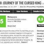 3DS版「ドラゴンクエストⅧ」海外のメタスコア、評価は?