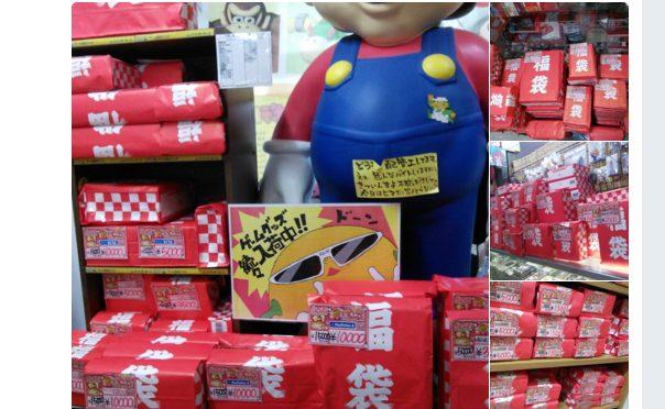 レトロゲームショップ「スーパーポテト」福袋の中身を店員さんにこっそり聞いてみた!