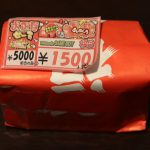 レトロゲーム専門店「スーパーポテト」GBソフト福袋1,500円(10本入り)の中身を開けてみた!〜後編〜