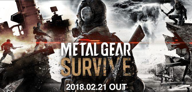 PS4「メタルギア サヴァイブ」どんなゲーム?βテストをプレイしたシリーズファンと、感想を語ってみました。