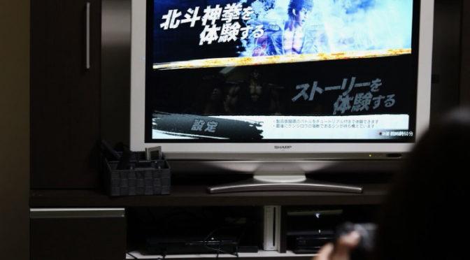 昭和アニメ好きでゲームど素人の妻に「北斗が如く」を遊んでもらった感想を聞いた