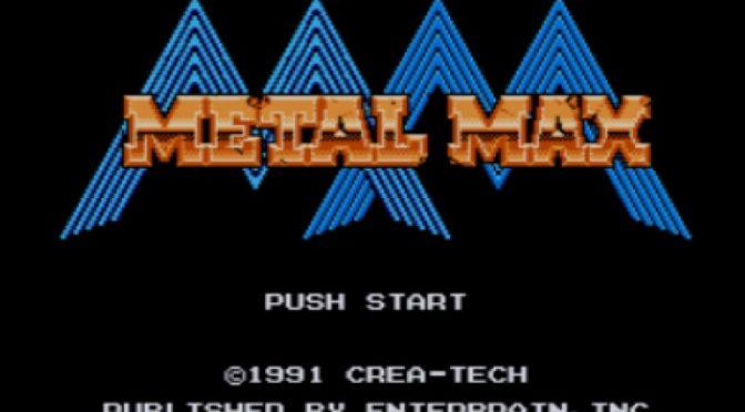 【画像あり】FC名作RPG「メタルマックス」発売から27年後に遊んでみた。