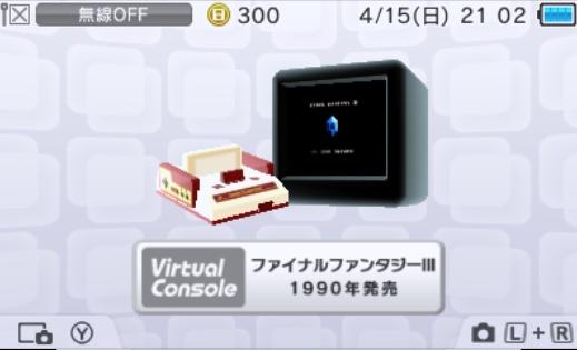 3DS VC版FF3でアイテム変化・レベルMAXのバグ技はできるか?試してみた。