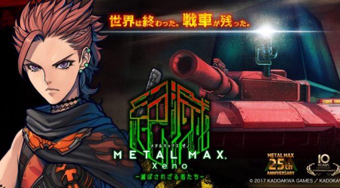 ここが面白い!PS4/Vita戦車RPG「メタルマックス ゼノ」購入者の感想まとめ