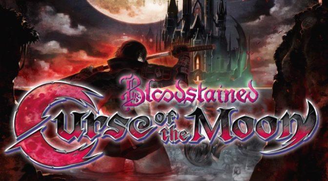 [画像あり]ここが面白い Bloodstained: Curse of the Moonクリア後の感想。