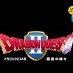 [画像あり]なんだこりゃ…。スマホ版ドラゴンクエスト2をプレイした感想