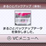 3DSの「まるごと保存」でFC「魔界村」を真エンディングまで攻略してみた。