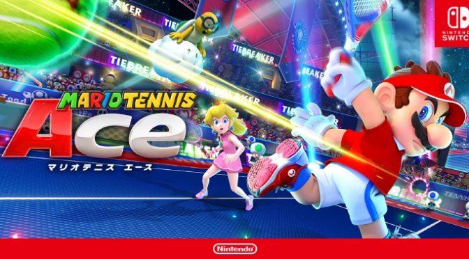 まとめ:Switch「マリオテニス エース」ムズ過ぎ…全然勝てないの俺だけ?