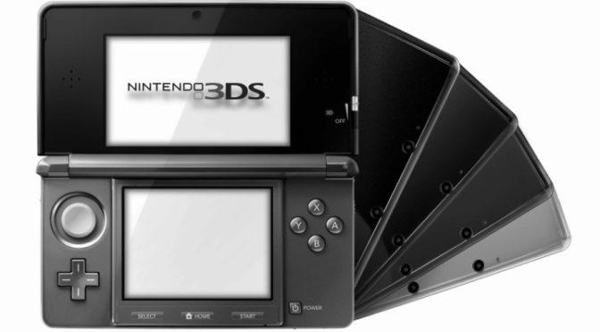 終盤!これから購入予定の3DSソフトは?ゲームボーイ世代同士で語りました。