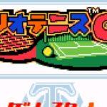 [画像あり]超面白い…!敢えて今、シリーズ初代「マリオテニスGB」をやってみた。